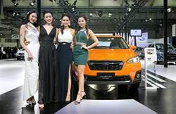 第四大核心科技確立 Subaru車展盛大迎新