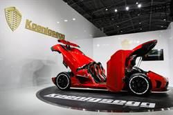 金氏紀錄最速量產車Koenigsegg Agera R本尊來台  性能迷必膜拜