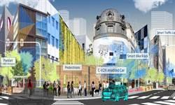 5G車聯網新時代  Ford攜手Autonomic及高通(Qualcomm)  城市交通大躍進