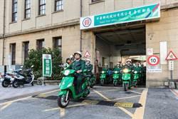 載重有力零排放   中華郵政emoving Post首批1,627輛電機郵務車交車!