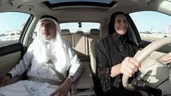 女生開車解禁上路   沙國Nissan推 #SheDrives愛的駕訓班