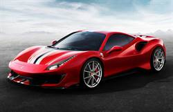 以賽道為名  Ferrari 488 Pista成就最強V8