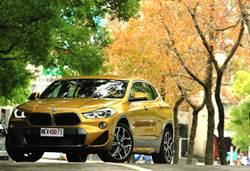 最佳成年禮  BMW X2 sDrive20i試駕