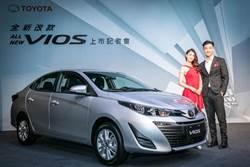 小改款大誠意  TOYOTA NEW VIOS facelift 54.9萬起重磅升級登場