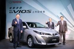 捍衛國產車市占!新車年銷挑戰萬輛 豐田VIOS改款 大打安全牌
