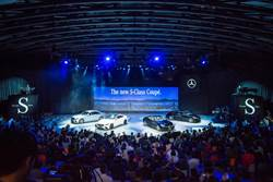 好萊塢經典La La Land重新詮釋  Mercedes-Benz New S-Class Coupe發表再創新格局