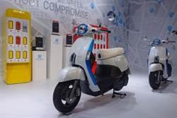新電動機車 充換電自在行!光陽Ionex挑戰3年賣50萬輛
