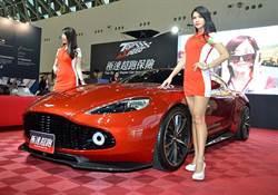 99輛限定 Aston Martin Vanquish Zagato遊艇展亮相