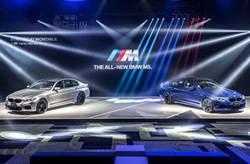 M系掌門人  全新BMW M5 698萬起在台上市!