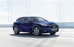 INFINITI Q30 18年式 菁英款137萬起登場  新增北極銀車色