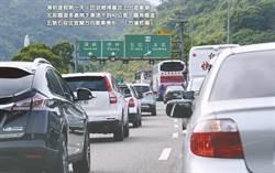 清明比過年還塞 交長也受困車陣 國道今最塞 4月8日北上擬高乘載