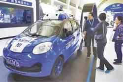 無人車爭霸戰 BAT三巨頭競速 騰訊開上北京四環試車 挑戰百度、阿里