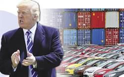 川普擬上調進口車排放標準 增加海外車廠成本,強化美國車價格優勢