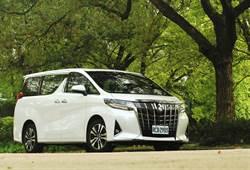 大老闆與好爸爸指定款   18年式Toyota Alphard豪華艙等再升級