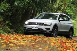 無盡延伸你的生活視野  Volkswagen Tiguan Allspace 400 TDI Highline 探索戶外玩咖秘境