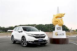 Honda超威! CR-V登2018年度風雲車 FIT八度奪最佳國產小車  ODYSSEY 3度奪最佳進口大MPV