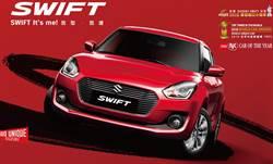 小車專家SUZUKI IGNIS和SWIFT雙獲2018車訊風雲獎