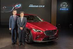 2019 MAZDA CX-3  78.9萬起展開接單 六月陸續交車