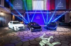 Maserati攜手Ermenegildo Zegna  入主送頂級訂製西裝 搶攻高端客
