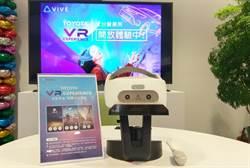 身歷其境的賞車新體驗  TOYOTA展間全面導入VR科技