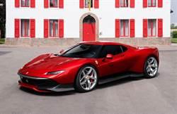 鍾情於躍馬+深不可測的口袋  全球唯一的Ferrari SP38將現身義大利