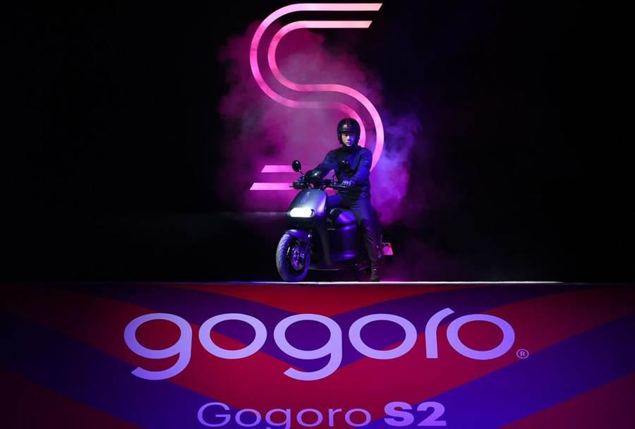 鎖定年輕首購族  Gogoro S2/Gogoro 2 Delight性能/輕奢華同步登場