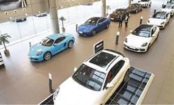降低關稅 大陸進口車大降價 最高省176萬