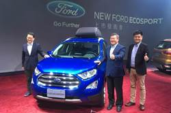 福特六和推新車 SUV車款更完整