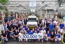 福斯商旅再創里程碑!T6 Transporter車系第50萬輛於六月出廠