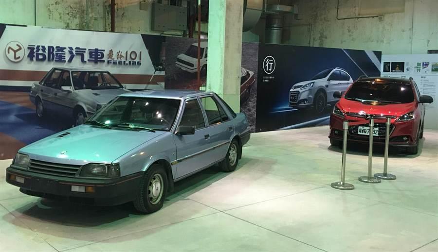 台灣產業設計50年  裕隆從飛羚101到納智捷  細說台灣汽車自主設計發展