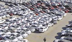大陸車市六月雪 銷售不佳庫存多