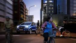 Ford以虛擬實境體驗 喚起汽車和單車友善道路共享意識
