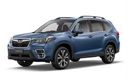 SUBARU台灣首發All-New Forester 新世代非凡SUV