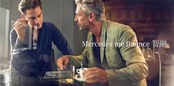 台灣賓士【Mercedes me】數位服務品牌 數位聯網生活即將實現