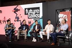 「Mercedes me future talks」未來論壇六大主題揭露未來人類生活契機