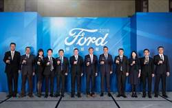 The All-New Ford Focus導入Level 2自駕科技Ford Co-Pilot360™打頭陣