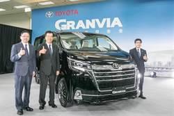 全球首發 新世代豪華商旅車GRANVIA